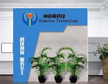 热烈欢迎武汉迪迈亚科技发展有限公司申请成为湖北省安防协会会员单位