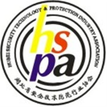 热烈欢迎武汉智麟信息技术有限公司申请成为湖北省安防协会会员单位