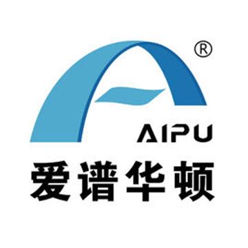 热烈欢迎武汉爱谱华顿安防科技有限公司申请成为湖北省安全技术防范行业协会会员单位