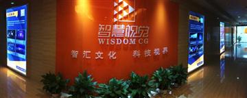 热烈欢迎武汉智慧视觉科技有限公司申请成为省安协会员单位