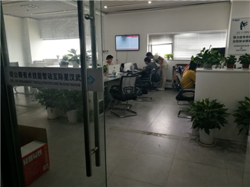 热烈欢迎武汉星际互动智能技术有限公司申请成为省安协会员单位