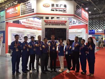热烈欢迎南昌航天广信科技有限公司申请成为省安协会员单位