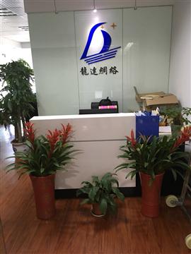热烈欢迎湖北兴龙达网络信息科技有限公司申请成为省安协会员单位