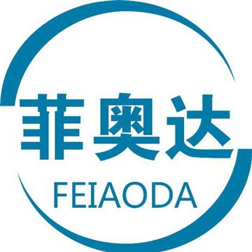 热烈欢迎武汉菲奥达物联科技有限公司申请成为省安协会员单位
