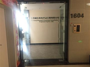 热烈欢迎宜昌诚大机电安装工程有限公司申请成为省安协会员单位