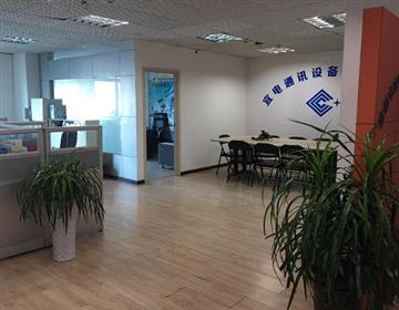 热烈欢迎宜昌市宜电通讯设备有限公司申请成为省安协理事单位