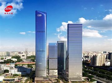 热烈欢迎深圳中兴力维技术有限公司申请成为省安协理事单位