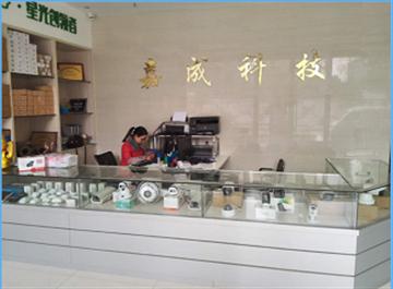 热烈欢迎宜昌嘉成科技有限公司申请成为省安协会员单位