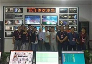 网信安全开幕式保障省运会工作圆满成功