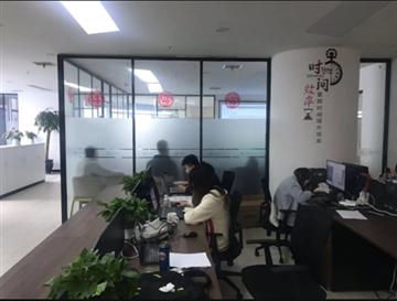 热烈欢迎武汉形之上科技发展有限公司申请成为省安协理事单位