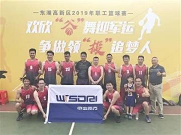 副会长动态   超燃~公司篮球队勇夺东湖高新区篮球赛冠军!