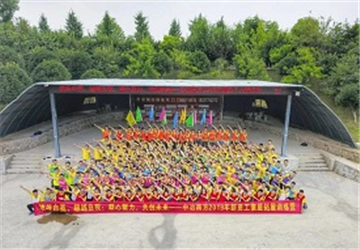 副会长动态   中冶南方成功举行2019年迎新会暨新员工培训