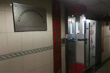 热烈欢迎武汉伯莱特智能系统工程有限公司申请成为省安协理事单位