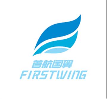 热烈欢迎首航国翼(武汉)科技有限公司申请成为省安协会员单位