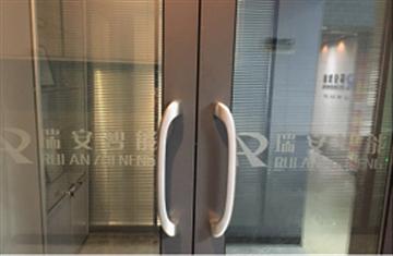 热烈欢迎湖北金锐安智能系统工程有限公司申请成为省安协会员单位