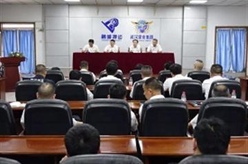 副会长动态 | 融威押运召开军运会安保工作动员大会