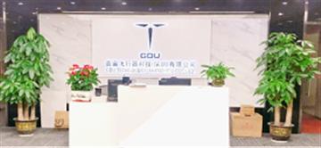 热烈欢迎普宙飞行器科技(深圳)有限公司申请成为省安协理事单位