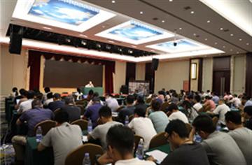 会员动态   长虹佳华召开2019年H1工作总结及Q3工作计划季度干部会议