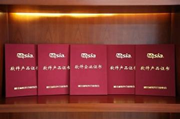 常务理事动态 | 景网公司喜获湖北省软件行业双软企业认证