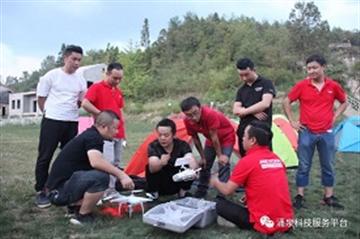 会员动态|记涌泉科技2019年中秋户外拓展活动