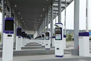 会员动态|立方智慧产品助力北京大兴国际机场顺利通航