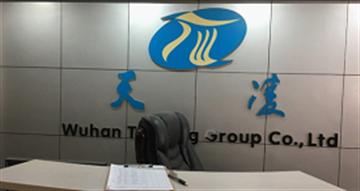 热烈欢迎武汉天凌智能工程有限公司申请成为省安协会员单位