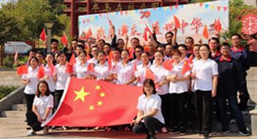 热烈欢迎宜昌泛海巨涛科技有限公司申请成为省安协会员单位